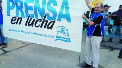 Photo of El Sindicato de Prensa,en pie de lucha