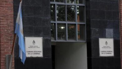 Photo of Caso Jesús Martínez: Derechos Humanos pidió prisión perpetua para Sánchez