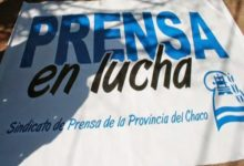 Photo of El sindicato de Prensa rechazó la designación de Gustavo Olivello como subsecretario del Ministerio de Gobierno