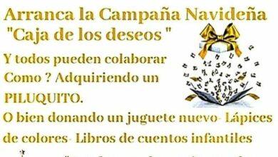 """Photo of Piluquitos lanzó la campaña  navideña """"Caja de los deseos"""""""