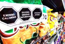 Photo of La Unicef pidió la sanción de la ley de etiquetado frontal