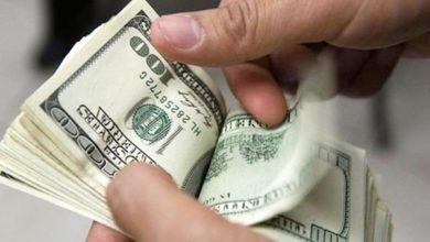 Photo of Novena caída al hilo del dólar paralelo